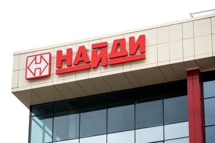 NAYDI_logo_02