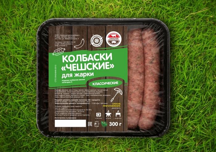 UMK_kolbaski_01