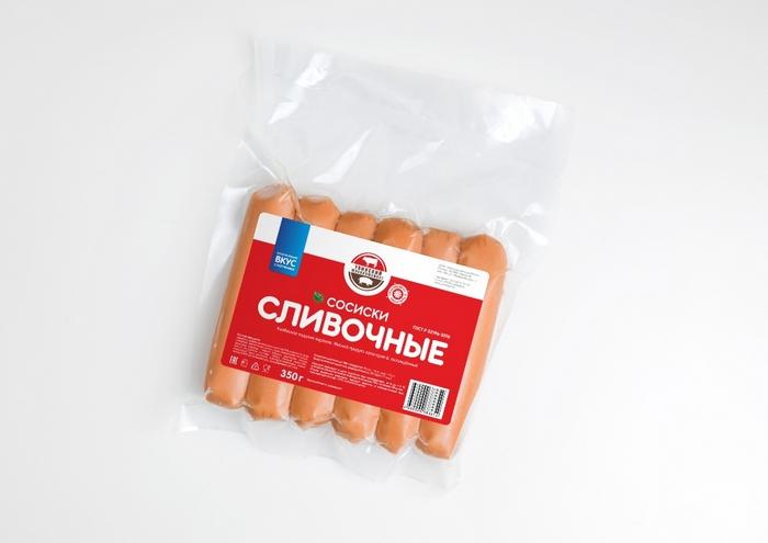 UMK_logo_sausage_01