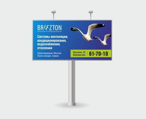 Breezton_03