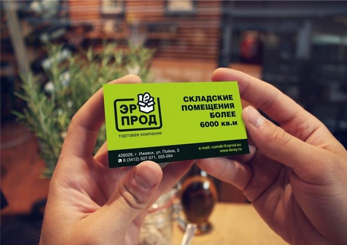 ERPROD_business card