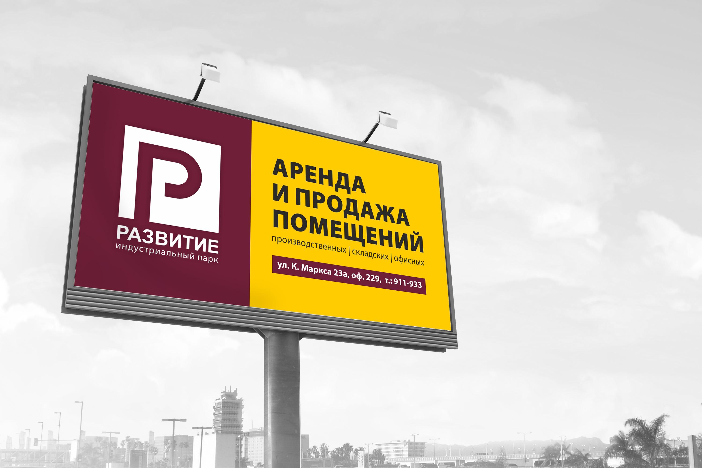 billboard_aura_