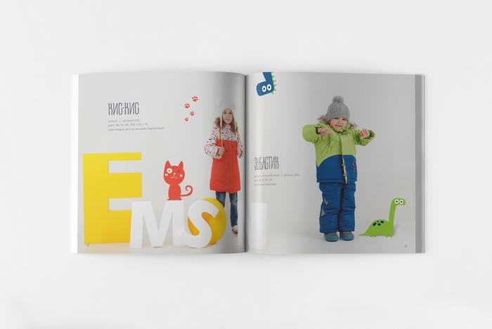 EMSON_каталог_07