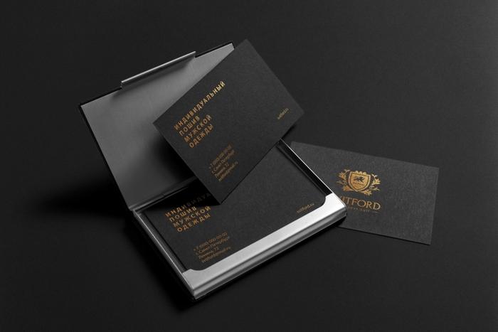 SVITFORD_business card